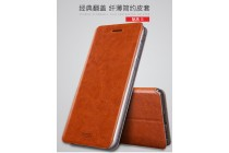 Фирменный чехол-книжка из качественной водоотталкивающей импортной кожи на жёсткой металлической основе для Meizu M5 (M611A) 5.2 коричневый