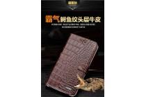 """Фирменный роскошный эксклюзивный чехол с фактурной прошивкой рельефа кожи крокодила и визитницей коричневый для Meizu M5 (M611A) 5.2"""". Только в нашем магазине. Количество ограничено"""
