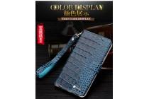 """Фирменный роскошный эксклюзивный чехол с фактурной прошивкой рельефа кожи крокодила и визитницей синий для Meizu M5 (M611A) 5.2"""". Только в нашем магазине. Количество ограничено"""