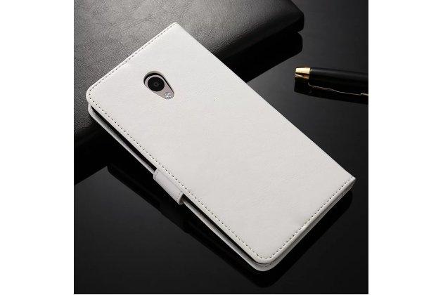 Фирменный чехол-книжка из качественной импортной кожи с подставкой застёжкой и визитницей для Meizu M5 (M611A) 5.2 белый