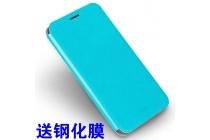 Фирменный чехол-книжка из качественной водоотталкивающей импортной кожи на жёсткой металлической основе для Meizu M5 (M611A) 5.2 бирюзовый