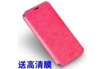 Фирменный чехол-книжка из качественной водоотталкивающей импортной кожи на жёсткой металлической основе для Meizu M5 (M611A) 5.2 розовый