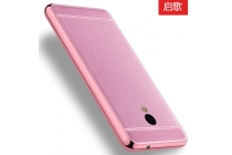 Фирменная премиальная элитная крышка-накладка из качественного силикона с дизайном под кожу для Meizu M5 (M611A) 5.2  розовая