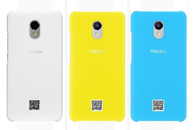Фирменная задняя панель-крышка-накладка из тончайшего и прочного пластика с логотипом для Meizu M5 Note голубая
