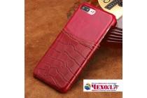 Фирменная роскошная элитная премиальная задняя панель-крышка для Meizu M5 Note из качественной кожи буйвола с вставкой под кожу рептилии в красном цвете