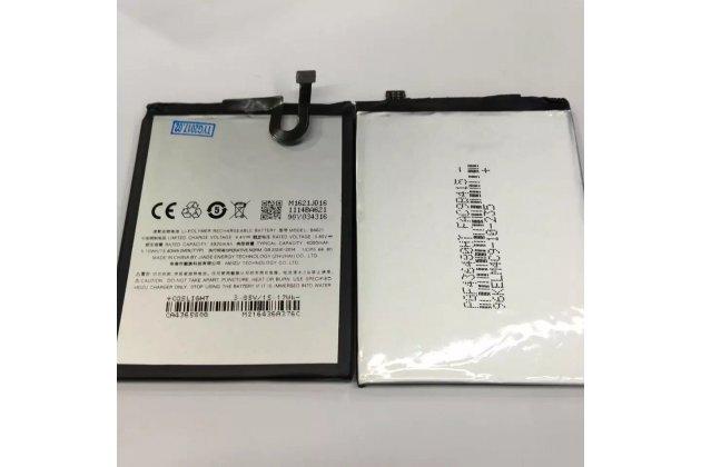 Фирменная аккумуляторная батарея 3920mAh BA621 на телефон Meizu M5 Note + инструменты для вскрытия + гарантия