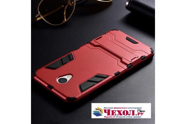 Противоударный усиленный ударопрочный фирменный чехол-бампер-пенал для Meizu M5 Note красный