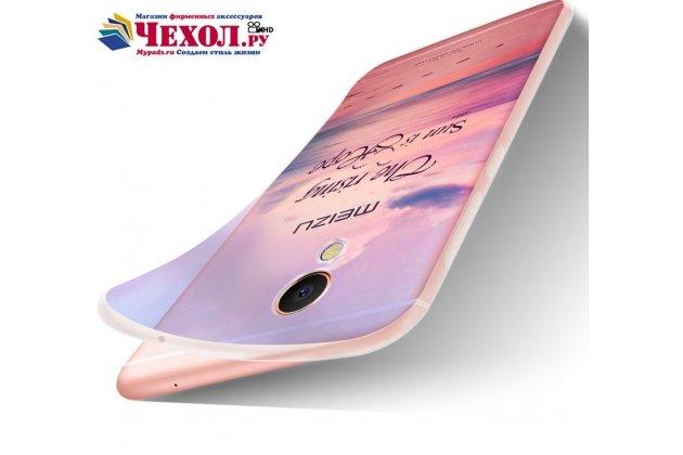 """Фирменная роскошная задняя панель-чехол-накладка  из мягкого силикона с безумно красивым расписным 3D рисунком на Meizu M5 Note """"тематика Закат"""""""