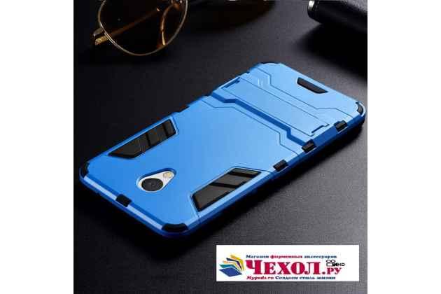 Противоударный усиленный ударопрочный фирменный чехол-бампер-пенал для Meizu M5 Note синий