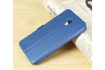 """Фирменный чехол-книжка для Meizu M5 Note"""" синий с окошком для входящих вызовов и свайпом водоотталкивающий"""