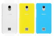 Фирменная задняя панель-крышка-накладка из тончайшего и прочного пластика с логотипом для Meizu M5 Note желтая