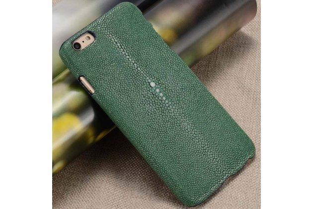 """Фирменная роскошная эксклюзивная накладка  из натуральной рыбьей кожи СКАТА (с жемчужным блеском) зеленый для Meizu M5 Note"""". Только в нашем магазине. Количество ограничено"""