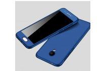 Фирменный уникальный чехол-бампер-панель с полной защитой дисплея и телефона по всем краям и углам для Meizu M5 Note синий