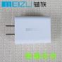 Фирменное оригинальное зарядное устройство от сети для телефона Meizu MX6 5.5 / Meizu Pro 5 5.7 + гарантия..