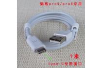 Фирменное оригинальное зарядное устройство от сети для телефона Meizu MX6 5.5 / Meizu Pro 5 5.7 + гарантия