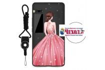 Фирменная уникальная задняя панель-крышка-накладка из тончайшего силикона для Meizu Pro 7 с объёмным 3D рисунком тематика Розовое платье