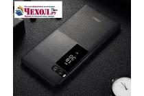 Фирменная премиальная элитная крышка-накладка на Meizu Pro 7 черная из качественного силикона с дизайном под кожу