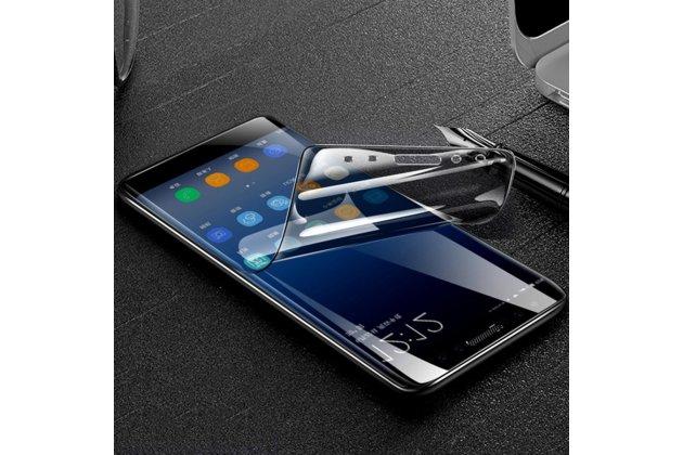 Фирменная оригинальная 3D защитная пленка с закругленными краями которое полностью закрывает экран для телефона LG G7 ThinQ / LG G7 глянцевая