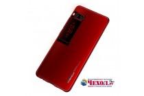 Фирменная ультра-тонкая полимерная из мягкого качественного силикона задняя панель-чехол-накладка для Meizu Pro 7 красная