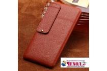 Фирменная премиальная элитная крышка-накладка из тончайшего прочного пластика и качественной импортной кожи  для Meizu Pro 7  коричневая