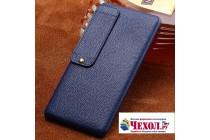 Фирменная премиальная элитная крышка-накладка из тончайшего прочного пластика и качественной импортной кожи  для Meizu Pro 7  синяя