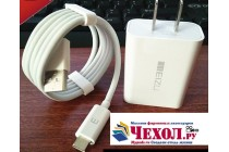 Фирменное оригинальное зарядное устройство от сети для телефона Meizu Pro 7 + гарантия