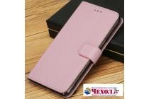 Фирменный чехол-книжка из качественной импортной кожи с мульти-подставкой застёжкой и визитницей для Meizu Pro 7 с окном вызова для второго экрана розовый