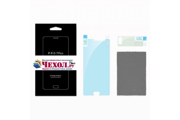 Фирменная оригинальная защитная пленка для телефона Meizu Pro 7 глянцевая