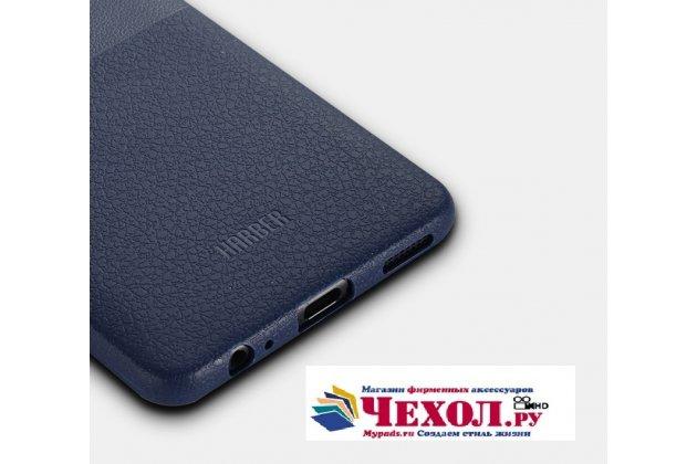 Фирменная премиальная элитная крышка-накладка на Meizu Pro 7 синяя из качественного силикона с дизайном под кожу