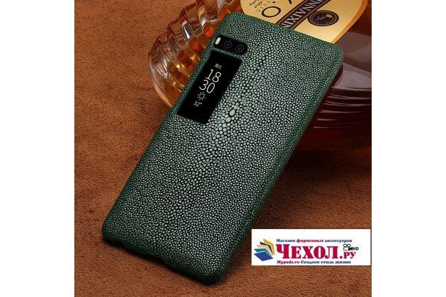 Фирменная роскошная эксклюзивная накладка  из натуральной рыбьей кожи СКАТА (с жемчужным блеском) зеленый для Meizu Pro 7  Только в нашем магазине. Количество ограничено