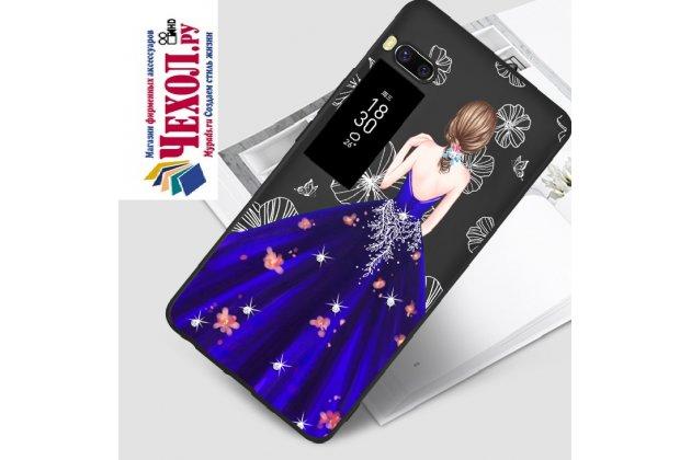 Фирменная уникальная задняя панель-крышка-накладка из тончайшего силикона для Meizu Pro 7 с объёмным 3D рисунком тематика Синее платье