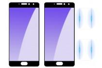 Фирменное 3D защитное изогнутое стекло с закругленными изогнутыми краями которое полностью закрывает экран / дисплей по краям с олеофобным покрытием для Meizu Pro 7