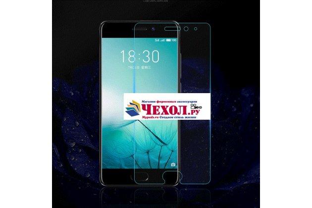 Фирменное защитное закалённое противоударное стекло для телефона Meizu Pro 7 из качественного японского материала премиум-класса с олеофобным покрытием