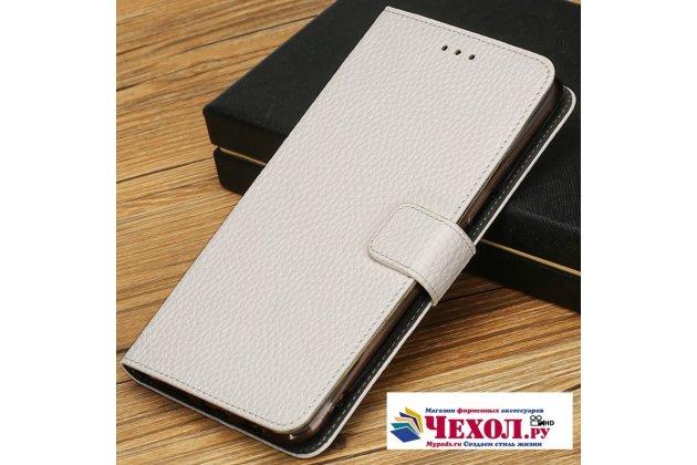 Фирменный чехол-книжка из качественной импортной кожи с мульти-подставкой застёжкой и визитницей для Meizu Pro 7 с окном вызова для второго экрана белый