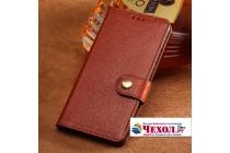 Фирменный чехол-книжка из качественной импортной кожи с мульти-подставкой застёжкой и визитницей для Meizu Pro 7 с окном вызова для второго экрана коричневый