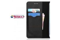 Фирменный чехол-книжка из качественной импортной кожи с подставкой застёжкой и визитницей для Meizu Pro 7 с окном для второго экрана золотой