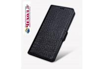 Фирменный роскошный эксклюзивный чехол с фактурной прошивкой рельефа кожи крокодила и визитницей черный для Meizu Pro 7. Только в нашем магазине. Количество ограничено