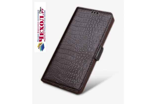 Фирменный роскошный эксклюзивный чехол с фактурной прошивкой рельефа кожи крокодила и визитницей коричневый для Meizu Pro 7. Только в нашем магазине. Количество ограничено