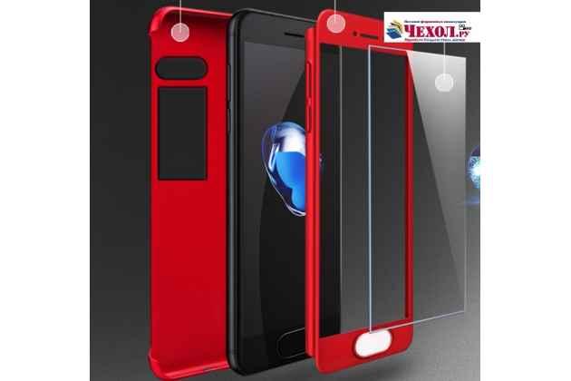 Фирменный уникальный чехол-бампер-панель с полной защитой дисплея и телефона по всем краям и углам для Meizu Pro 7 черного цвета
