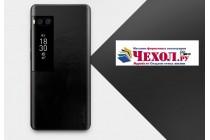 Оригинальная эксклюзивная задняя кожаная наклейка (из натуральной кожи) для Meizu Pro 7 черная