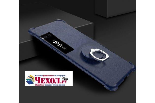 Задняя панель-крышка из мягкого качественного силикона с матовым противоскользящим покрытием для Meizu Pro 7  с подставкой в синем цвете