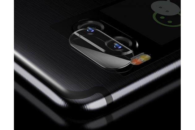 Защитное стекло для объектива камеры телефона для телефона Meizu Pro 7