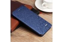 Фирменный чехол-книжка водоотталкивающий с мульти-подставкой на жёсткой металлической основе для Meizu Pro 6 Plus  синий