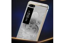 """Фирменная металлическая задняя панель-крышка-накладка из тончайшего облегченного авиационного алюминия для Meizu Pro 7 """"тематика Дракон"""" серебристая"""