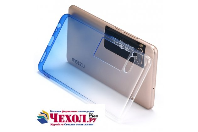 Фирменная ультра-тонкая полимерная задняя панель-чехол-накладка из силикона для Meizu Pro 7 прозрачная с эффектом дождя