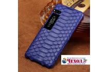 Фирменная элегантная экзотическая задняя панель-крышка с фактурной отделкой натуральной кожи крокодила синего цвета для Meizu Pro 7 . Только в нашем магазине. Количество ограничено.