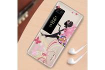Фирменная роскошная задняя панель-чехол-накладка  из мягкого силикона с безумно красивым расписным 3D рисунком на Meizu Pro 7 тематика Сказочная фея