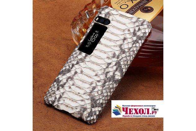 Фирменная элегантная экзотическая задняя панель-крышка с фактурной отделкой натуральной кожи змеи для Meizu Pro 7 белая. Только в нашем магазине. Количество ограничено.