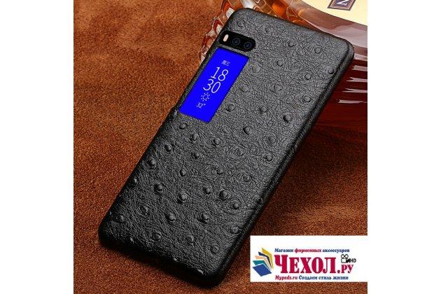 Фирменная неповторимая экзотическая панель-крышка обтянутая кожей страуса с фактурным тиснением для Meizu Pro 7 черный. Только в нашем магазине. Количество ограничено.