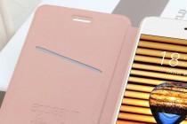 Фирменный чехол-книжка водоотталкивающий с мульти-подставкой для Meizu Pro 7 золотой